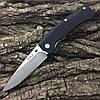 """Нож Tekut LK5277 """"ZERO"""""""