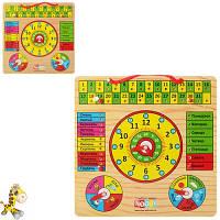 Деревянная игрушка Часы-календарь MD-0004 украинский или русский язык