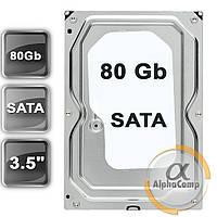 "Жесткий диск 3.5"" 80Gb (SATA) БУ"