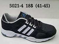 Кроссовки мужские Adidas серые оптом 5021-4