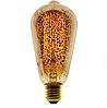Дизайнерская светодиодная лампа Эдисона 8Вт Е27 ST64-8S8W золото