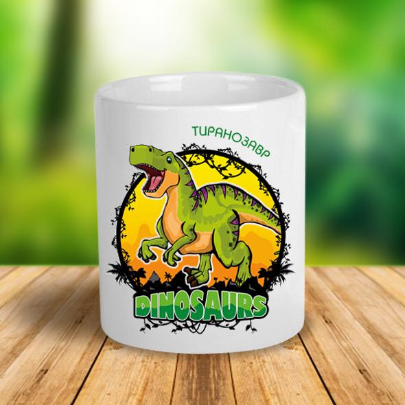 """Керамическая чашка детская с динозавром  """"Весёлый Тираннозавр"""""""