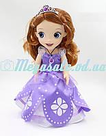 Кукла принцесса Диснея Princess Disney София Прекрасная 3422: размер 30см (реплика)