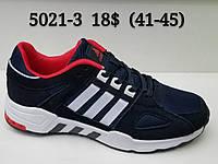 Кроссовки мужские Adidas синие оптом 5021-3
