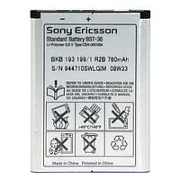 Аккумулятор Sony Ericsson BST-36 (700 mAh) Original