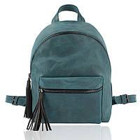 Рюкзак кожаный изумрудный М, фото 1