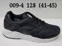 Nike Huarache найк (копия) опт 009-4