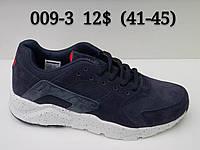 Nike Huarache найк (копия) опт 009-3