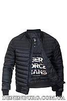Куртка мужская демисезонная TIGER FORCE 50202 тёмно-синяя