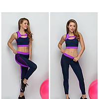 f5513cc8ad57 Спортивная женская одежда оптом в Украине. Сравнить цены, купить ...