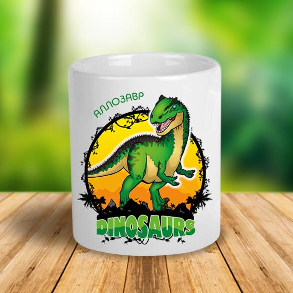 """Керамічна чашка з динозавром """"Аллозавр"""""""