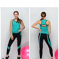 Женские спортивные лосины   Спортивный костюм женский для тренировок