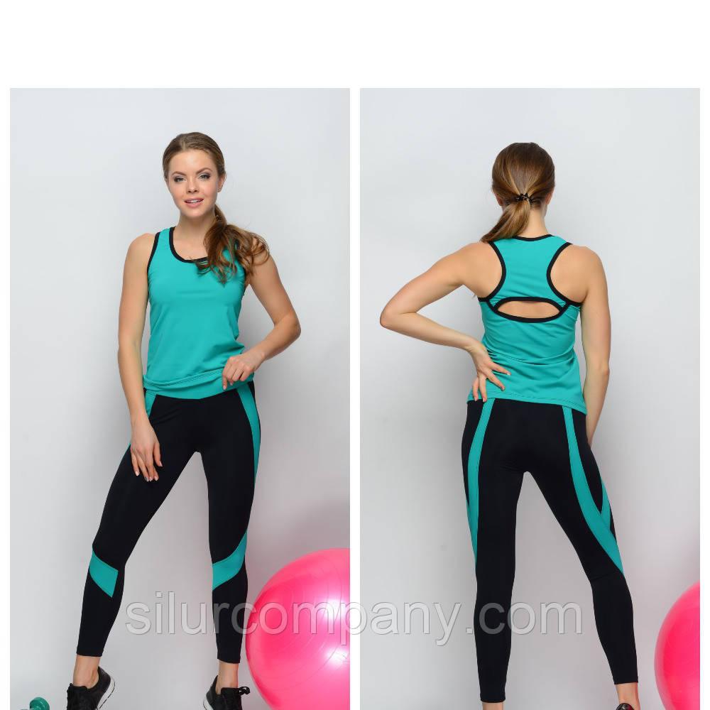 e9bc10da12e8 Женские спортивные лосины   Спортивный костюм женский для тренировок - Интернет  магазин