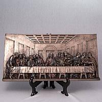 Панно настенное Veronese Тайная Вечеря 35 см 75898