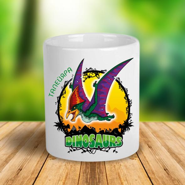 """Керамическая чашка с динозавром  """"Тапейяра"""""""