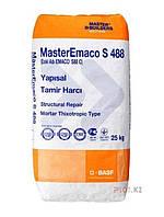 Безусадочная смесь для ремонта бетона MasterEmaco S 488. Слой 10-40 мм