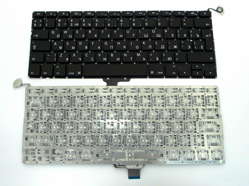 Клавиатура для APPLE Macbook Pro Unibody A1278 MB466 MB467