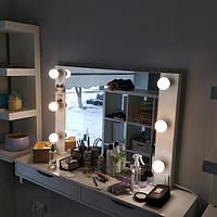 Навесное зеркало с подсветкой для визажиста, бровиста, стилиста.