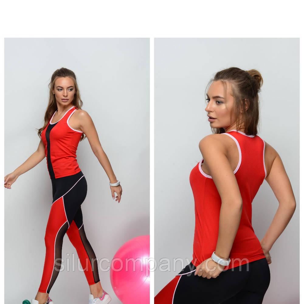 80e4c3c9b3995 Одежда для фитнеса женская | Леггинсы спортивные с топом для тренировок -  Интернет магазин