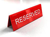 Табличка на стол из акрила 150х50 мм (Вид: Двухсторонняя, аппликация;  Цвет основы : Акрил металлик или перламутр;)