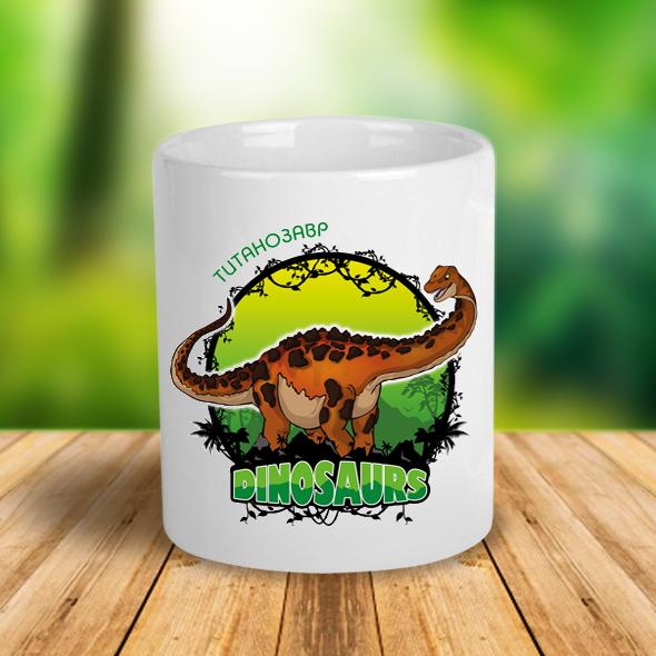 """Керамическая чашка с динозавром детская  """"Титанозавр"""""""
