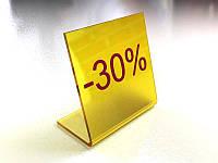 Акриловая табличка на стол 80х100 мм (Способ нанесения : Аппликация;  Цвет основы : Акрил металлик или перламутр;)