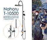 Душевая система IMPRESE Nahoru T-10500, фото 2