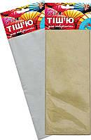 Бумага тишью метализированная киев 10 листов