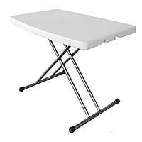 Стол раскладной для кемпинга PLTBY-3270 белый