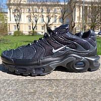 b0ab11bf0400a4 Nike Air Max 1 в Украине. Сравнить цены, купить потребительские ...
