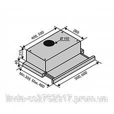 Кухонная вытяжка GARDA 50 WH (1100) SMD LED VentoLux, фото 3