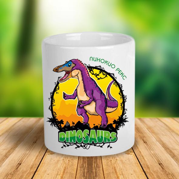 """Керамічна чашка з динозавром """"Пінокіо Рекс"""""""