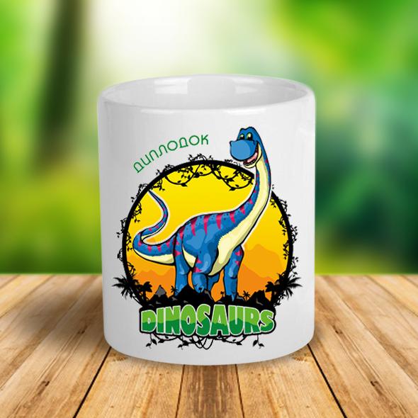 """Керамічна чашка з динозавром """"Диплодок"""" - blue"""