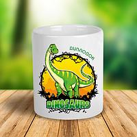 """Керамическая чашка с динозавром  """"Диплодок"""" - green"""
