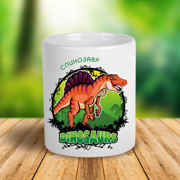 """Керамічна чашка з динозавром """"Спинозавр"""""""