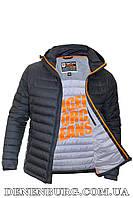 Куртка мужская демисезонная TIGER FORCE 50115 тёмно-синяя