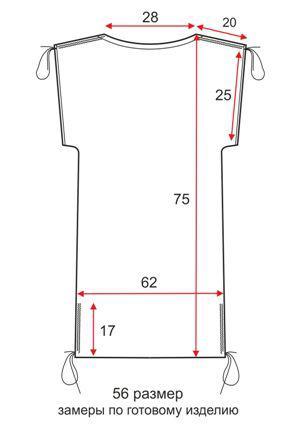 Пляжная туника летняя - 56 размер - чертеж