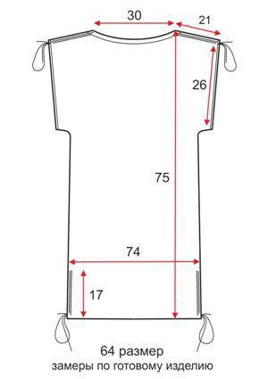 Пляжная туника летняя - 64 размер - чертеж