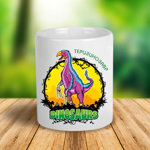 """Керамическая чашка с динозавром  """"Теризинозавр"""" - pink"""