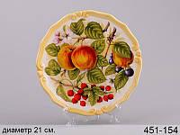 Декоративная тарелка Яблоки 21 см 451-154