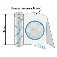 Агроволокно белое Presto 17г/м2 (1.6х100м)