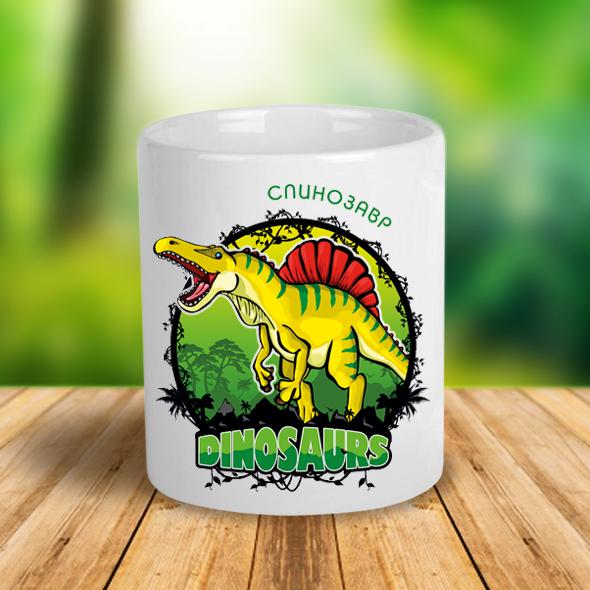 """Керамічна чашка дитяча з динозавром """"Спинозавр - yellow"""