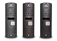 Видеопанель ARNY AVP-05 NEW