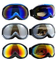 Маска горнолыжная/лыжные очки Nice Face 050: 3 цвета