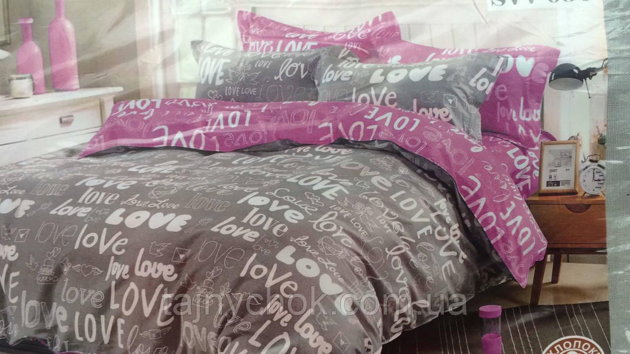 """Полуторное постельное белье """"Love"""""""