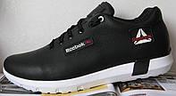 Wow Reebok черные белая подошва кроссовки мужские обувь Рибок спорт кожа кросовки кеды!