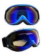 Маска горнолыжная/лыжные очки Nice Face 050: синий цвет