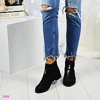 78d8d851a Женские демисезонные ботинки черные на молнии спереди.Натуральная  итальянская замша.Внутри байка
