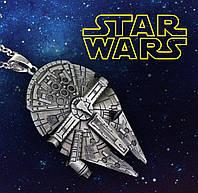 Кулон Тысячелетний сокол Звездные войны (Millenium Falcon Star Wars)