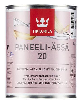 Полуматовый акрилатный панельный лак Панели-Ясся (Paneeli-assa) Тиккурила (Tikkurila), EP, 9л, фото 2
